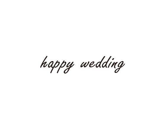 ウェディングスタンプ メッセージ(happy wedding) WD-72