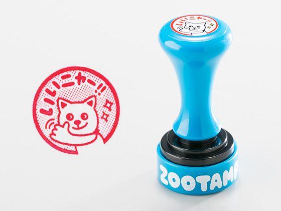 ZOOTAMP TA-ZT-1 ネコ(いいニャー) インク/レッド