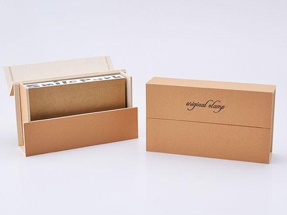 ゴム印収納簡易ケース GB08