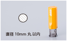 10mm丸