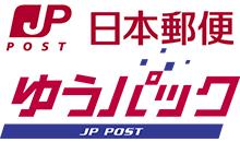 日本郵便 ゆうパック